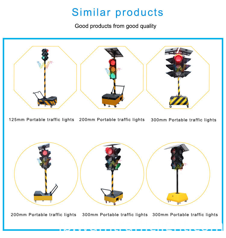 125mm mobile traffic signal light _07