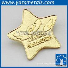 золото матовое значок pin