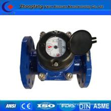 Horizontal woltman water meter
