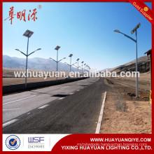 2016 Energy saving lighting products solar wind street light outdoor lamp post