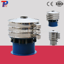 Stainless steel vibrating sifter for sugar