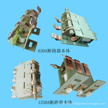 Hot Sale out Door Circuit Breaker for Ouma