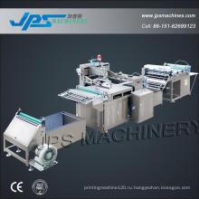 JPS-700ss Автоматическая машина для производства шелкотрафаретной печати (принтерная машина) с защитной функцией