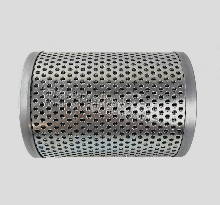 Argo P2121721 Hydraulic Filter Element