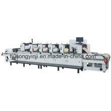 Hochgeschwindigkeits-Sterilisationsrolle und Beuteldruckmaschine