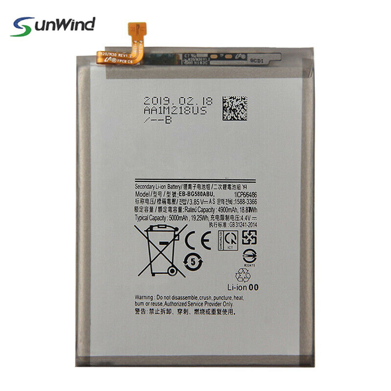 Samsung M20 Battery