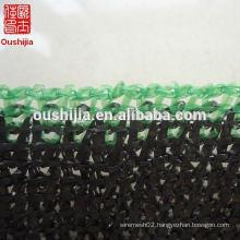 Good value farming shade net