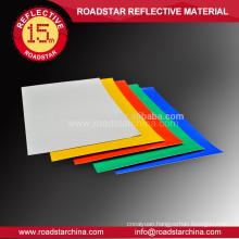 Colourful high brightness reflective film