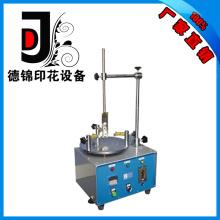 Máquina mezcladora de tinta
