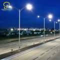 Professional Street Light Factory Led Outdoor Street Light