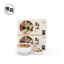 Easy instant various vegetables mushroom soup