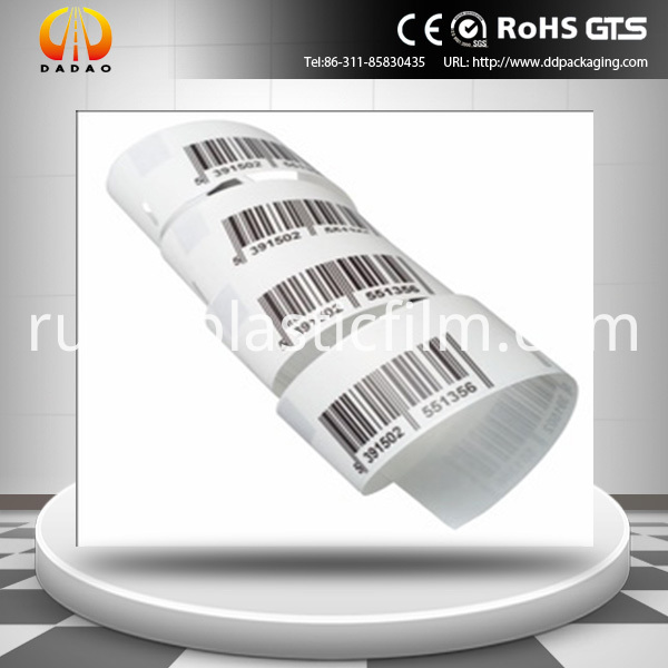 white opaque polyester film(1)