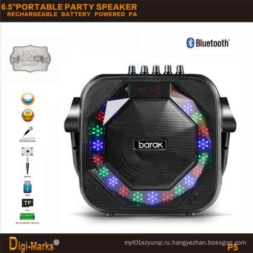 Мобильный портативный беспроводной USB FM Mini Bluetooth мультимедийный активный динамик