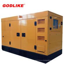 Горячая Продажа CUMMINS Молчком Тепловозное genset с CE/ИСО (160 ква/128 кВт)