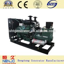 Grupo electrógeno diesel 120KW con motor Wudong chino
