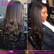 Горячая распродажа мода прямой парик волос Индия цена оптом очень длинные парики волос