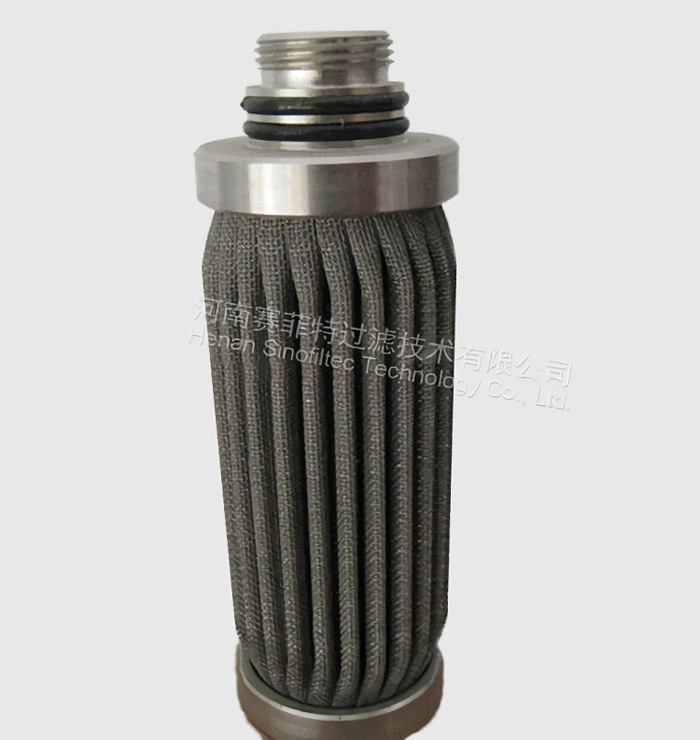 Stainless Steel Welded Cartridge