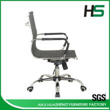 Malha de plástico de baixo preço para cadeira de estilo quente