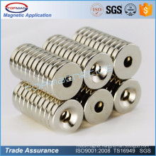 China Magnet Importer dc motor neodymium magnet for sale