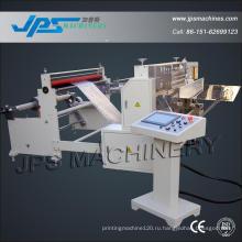 JPS-1250b Автоматический рулон этикеточной бумаги для листовой резальной машины
