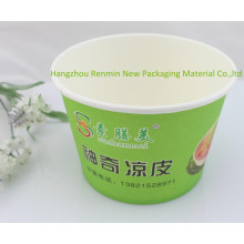 Hot Sale Food Grand Paper Food Container