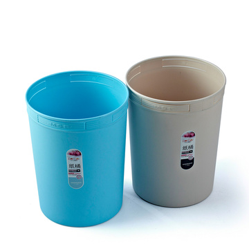 Boîte à ordures