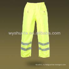 Hi Vis светоотражающие штаны безопасности