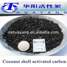 Kokosnussschalen-Aktivkohle-Produktion