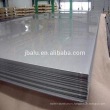 Надежный высокое качество алюминиевый лист поставщик пластина для автомобиля