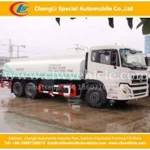 Heavy Duty Dongfeng 12000L-16000L Water Spray Tank Truck