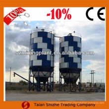 50ton cement silo price