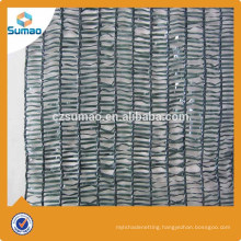 115g Brise Vue Greenhouse Sun Shade Netting For Agriculture