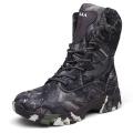 Камуфляжные рабочие ботинки для альпинизма для использования вне помещений