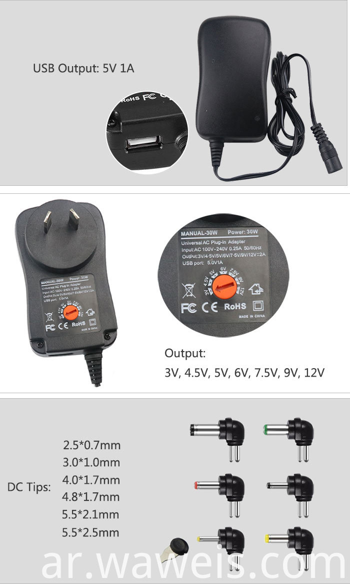 wall charger with 6 tips