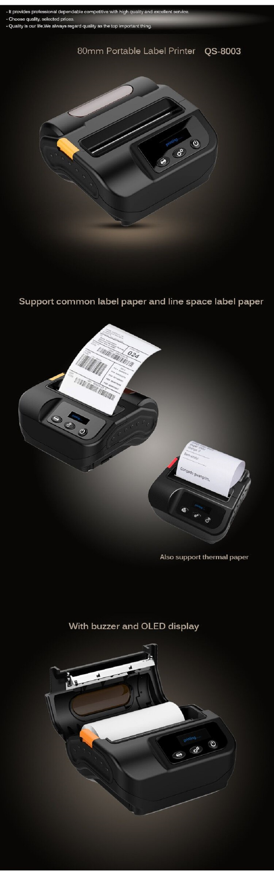 80mm thermal printer QS8003 120401 (1)