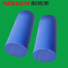 Haste de nylon azul poliamida PA6 atacado