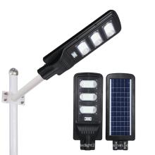 интегрированный универсальный светодиодный дорожный фонарь на солнечных батареях