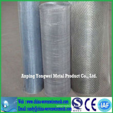 alibaba china window screens/ galvanized window screen/insect screen