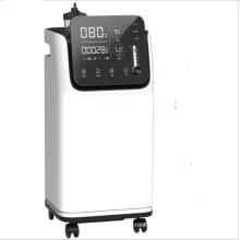 2020 Mini Size Portable Nebulizer Oxygen Concentrator Home oxygen_generator_medical