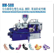 Machine à fabriquer des pantoufles de gelée une couleur