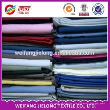 popelina de algodón spandex / popelina blanca para la camisa