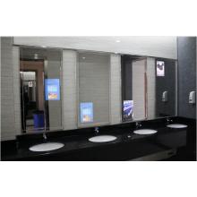 "Vente chaude de haute qualité 32 ""Magic Mirror LCD"