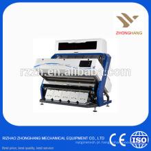 Série R pequena máquina de classificador de cor de arroz