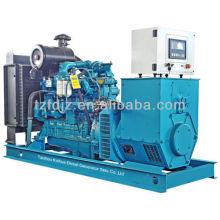 Энергии 100kva приведенный в действие yuchai дизель генератор устанавливает