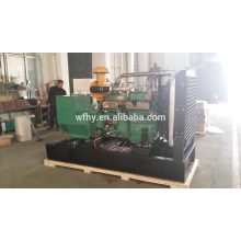 self generating power 200KVA for open type