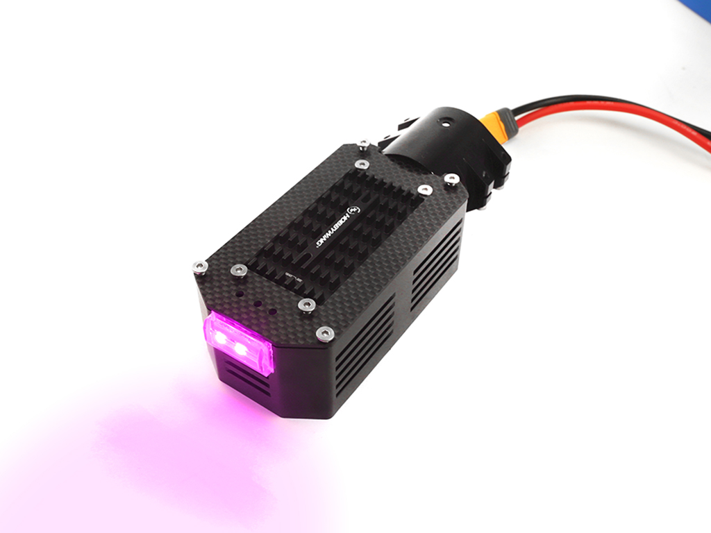 40mm Motor Mount Purple Light
