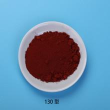 Оксид железа красный 130