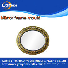 China Wholesale Custom cheap picture framing mouldings