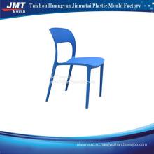 OEM подгонял пластичный мебель желтый стол и стул прессформы производителя делать качественные кресла выбор