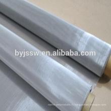 Maille d'écran de mouche d'acier inoxydable, acier inoxydable résistant de maille de fil, panier rond de maille de fil d'acier inoxydable